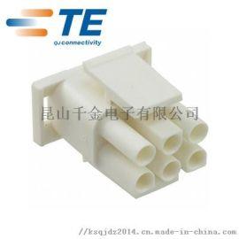 TE 泰科连接器794096-1塑壳原厂TYCO接插件千金电子