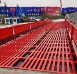 西宁工程洗车机厂家直销