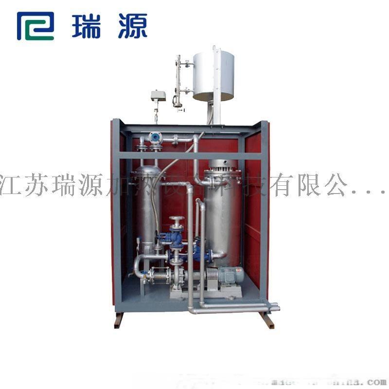 【瑞源】烘干机电加热导热油炉 烘筒导热油加热器