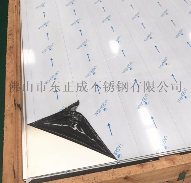 不锈钢拉丝板,亚光不锈钢拉丝板