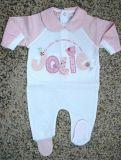 針織嬰兒裝-01