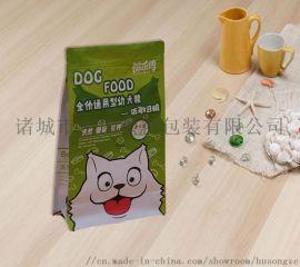 宠物饲料食品包装袋 拉链自立袋供应