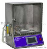 牀毯燃燒性測試儀ASTM D4151
