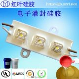 LED集成硅胶 LED灌封胶 LED密封胶
