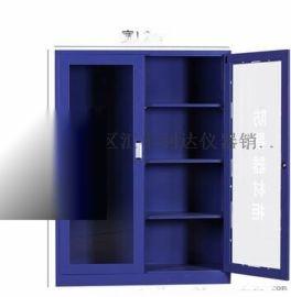 西安消防器材柜防爆器材柜13891919372