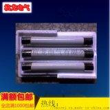 高压限流熔断器   XRNP1-12