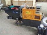 漯河市吉林通化螺杆式砂浆喷涂机