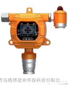 LB-MD4X固定式多气体探测器的使用
