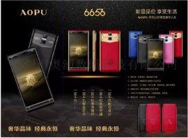 奧浦6656時尚輕奢手機 智者之選