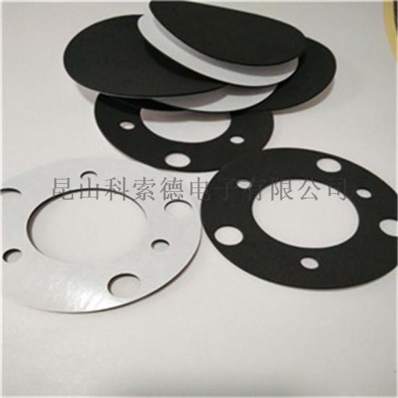 苏州白色泡棉垫-EVA圆形泡棉胶垫