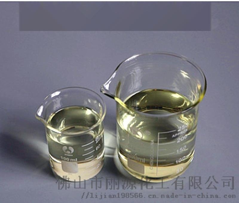 硫化氢清除剂 污水除臭剂 氨氮消除剂