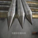 锌包钢接地棒原产地透明报价厂家优势