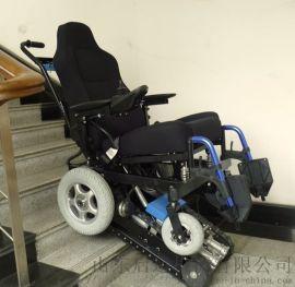 甘肃启运小型无障碍轮椅爬楼车残联履带爬楼车报价