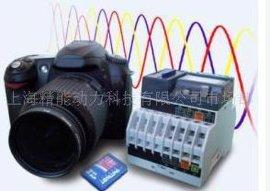 在线式电能质量分析仪-美国PQube电能质量分析仪