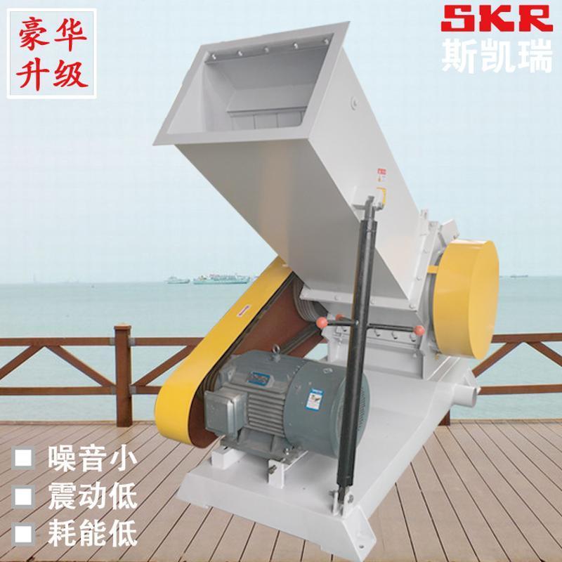 供應強力管材型材板材粉碎機 SWP系列塑料破碎機
