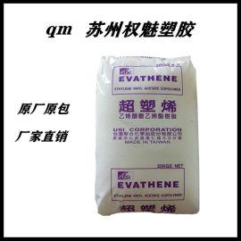 现货台**聚 EVA UE634-04 挤出级 热熔级 耐低温 电线电缆级