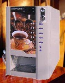 冷热咖啡机(HV-301MCE)