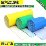 廠家供應初效空氣過濾棉 雙層空氣過濾棉 空調風口棉 魚缸過濾棉