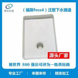 南京医疗器械塑料外壳医用取片机塑料外罩定制