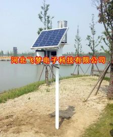 无线遥测雨量监测系统 降雨检测站远程传输生产厂家直销