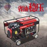 大澤動力小型移動式300A汽油發電電焊機TOTO300A