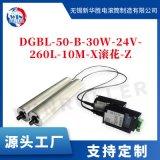 新華勝DGBL50直流24V滾花電動滾筒輸送流水線源頭廠家可定製