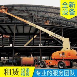 上海高空作业车出租24米曲臂车租赁电动升降平台剪刀车租赁