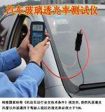 供應數顯高精度塑料透光率測試儀DR81  光透率檢測儀