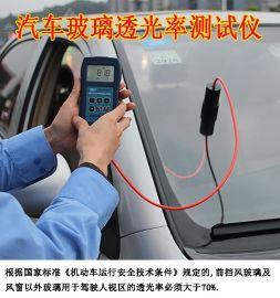 高精度塑料透光率测试仪DR81 光透率检测仪