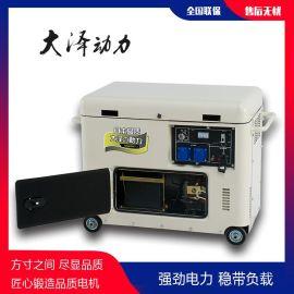移动式6千瓦柴油发电机