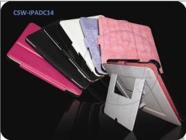 iPad皮套(CSW-iPad-C14)
