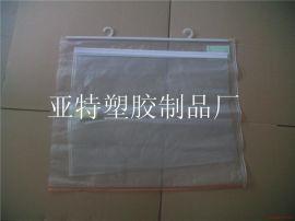 OPP胶袋