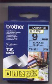 Brother兄弟标签机(TZ-521)