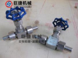 J23W-420P螺纹焊接针型阀,304不锈钢针型阀 160P针型截止阀