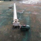 双螺旋输送机供应商 螺旋提升机 定做螺旋输送机