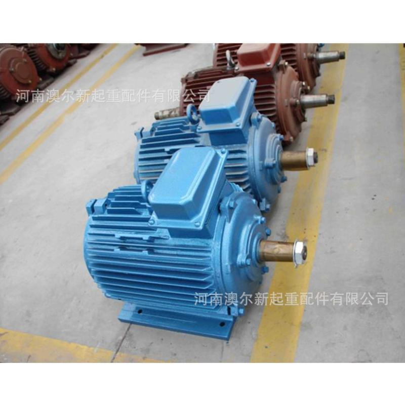 佳木斯電機 YZ電機 起重及冶金三相非同步電動機