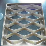 專業生產鋁板網 裝飾鋁板網 鋁板網