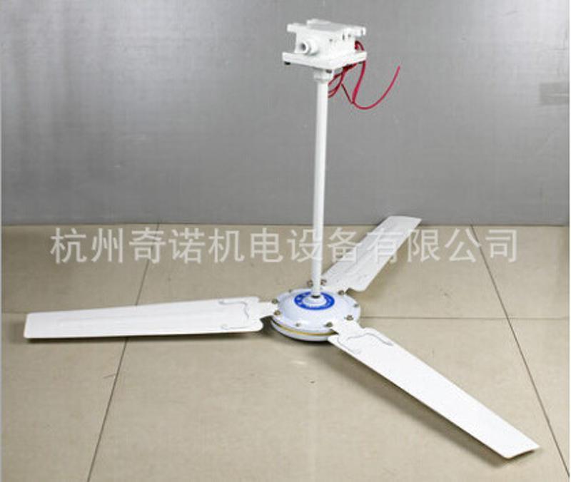 供應BFC-1200型1.2米大風量防爆吊扇