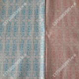 廠家直銷多種類高吸水環保珍珠紋水刺無紡布__珍珠紋無紡布