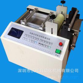 供应浙江橡胶条裁切机 橡胶条自动裁切机 橡胶条电脑裁切机厂家
