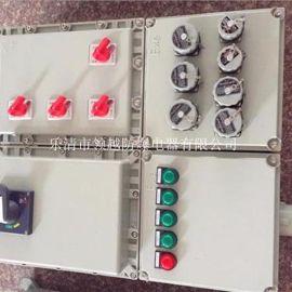 防爆检修电源插销箱