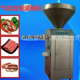 亲亲肠灌肠机多少钱 自动分段定量灌肠机 腊肠气动定量扭结灌肠机