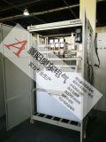 奥东电气ADR 绕线水阻柜 绕线电机  的绕线水电阻起动柜