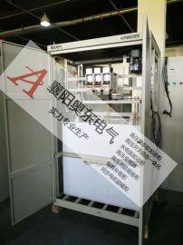 奥东电气ADR 绕线水阻柜 绕线电机专用的绕线水电阻起动柜