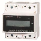 單相導軌式清零電能表4P帶RS485通斷電項目專用電能表工程專用表