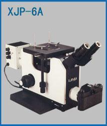 金相分析仪器(XJP-6A)
