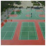 厂家直销EPDM排球场 颗粒状运动跑道 室内外工程设计运动排球场