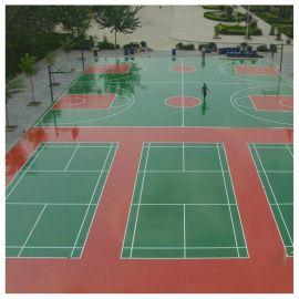 廠家直銷EPDM排球場 顆粒狀運動跑道 室內外工程設計運動排球場