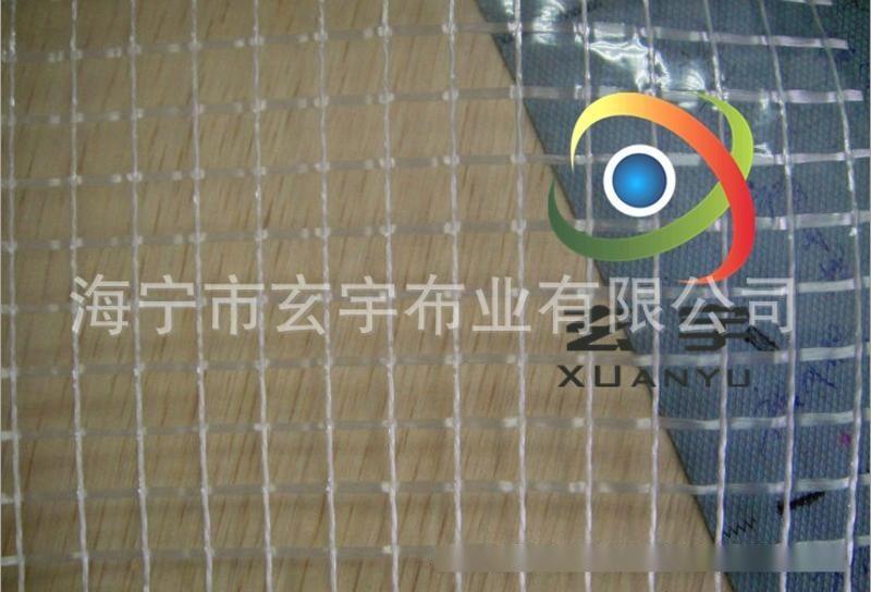 PVC透明网格布 车间隔断帘