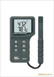 分体式温湿度表山東温湿度计青岛湿度计